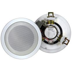 Excellent 12X12 Interlocking Ceiling Tiles Tall 16X16 Ceiling Tiles Round 16X32 Ceiling Tiles 1X1 Ceiling Tiles Youthful 2 X 6 Subway Tile White20 X 20 Ceramic Tile RNJ Electronics   EASY INSTALL CEILING SPEAKERS